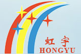 Zhongshan Hongyu Optoelectronics Technology Co., Ltd.
